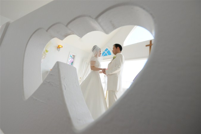 Hawaii Wedding Chapels