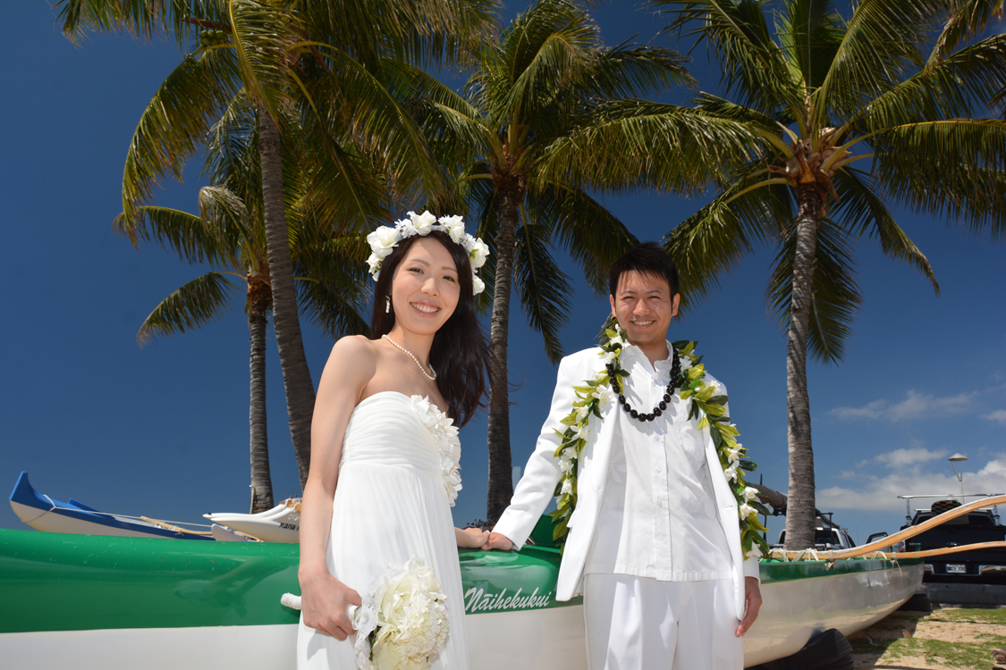 Hawaii Wedding Photographer